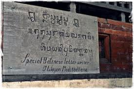 Balinese Letters 1